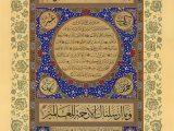 Hilya Sharif  – Golden Sapphire