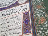 Hilya Sharif  – Ar Rawdah Green – pre-order only